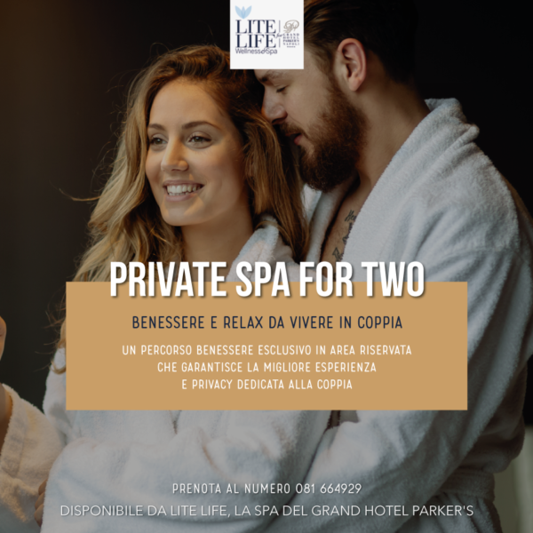 private_spa4